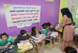توزيع بطانيات شتوية مخمل هدايا لأطفال روضة الفلاح النموذجية وبرسومات جميلة خاصة بالأطفال حتى نرسم الفرحة على وجوههم